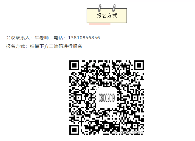 微信图片_20191011134558.png